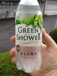 Green Shower Hop Water